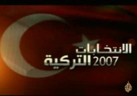 Turkishelection2007