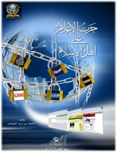 Medawarcover231x300