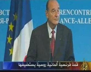 Chiraconjazeera