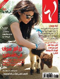 Cover_252_01jpg_200_1