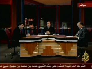 Debatingsaddam
