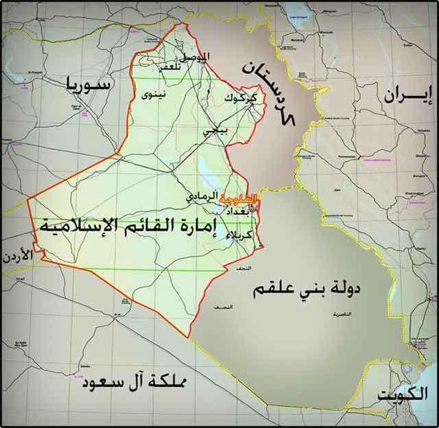 Iraqiislamicborders