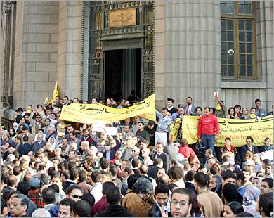 Jazeeraprotest