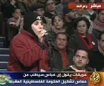 Questionjazeera