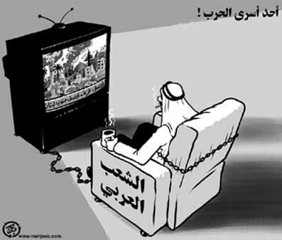 arabic  media